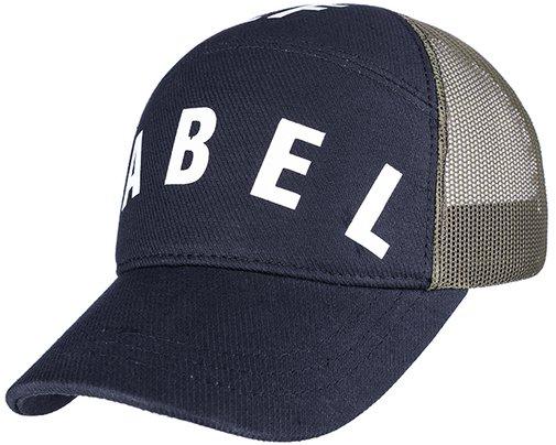 Бейсболка трекерка, ткань хлопок, цвет чёрный/хаки 7591814